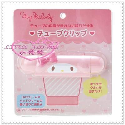 小花花日本精品♥ Hello Kitty 美樂蒂 擠牙膏夾 34079508 (5.6折)