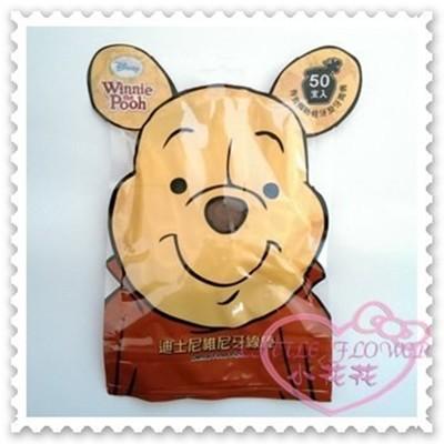 ♥小花花日本精品♥Hello Kitty 迪士尼小熊維尼牙線棒隨身包50支入45619700 (4.3折)