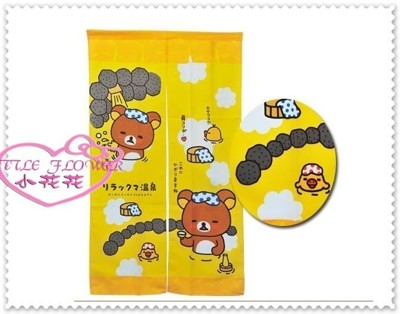 小花花日本精品♥ 拉拉熊 懶熊 輕鬆熊 小雞 長門簾33174105 (7.3折)