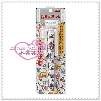 小花花日本精品♥ Hello Kitty 自拍棒 凱蒂貓 自拍神器 藍衣多姿勢 00409100 (8折)