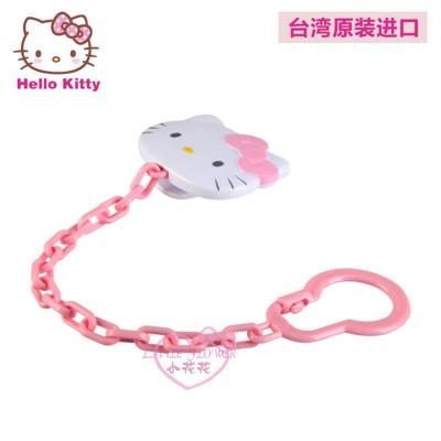 ♥小花花日本精品♥Hello Kitty經典大頭造型嬰兒用品寶寶安撫奶嘴鍊粉紅鍊條55001502 (5.6折)