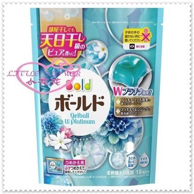 小花花日本精品♥Hello Kitty 白葉花香 洗衣膠球 洗衣凝膠球 補充包 57014609 (6折)