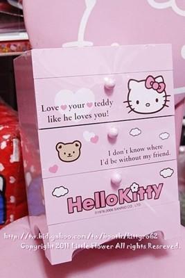♥小花花日本精品♥ Hello Kitty 雲朵小熊 木製收納櫃 桌上三層收納櫃 12005000 (5.8折)