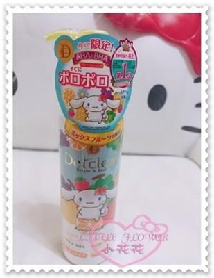 ♥小花花日本精品♥Hello Kitty 大耳狗 去角質凝露保養品180ML日本限定66628804 (5折)