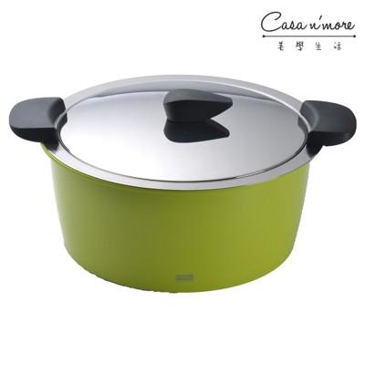 Kuhn Rikon HOTPAN 休閒鍋 4.5L 綠色 (5折)