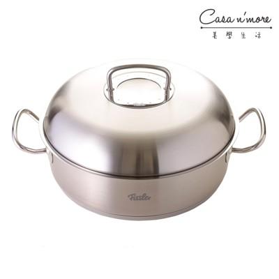 fissler original profi 皇冠形深炒平底鍋含蓋 烘烤鍋 28cm (不鏽鋼鍋蓋) (5折)