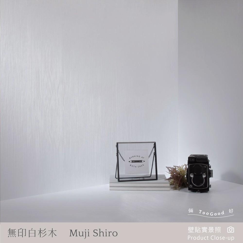 無印白杉木倆好壁貼40x100公分(10入1單位) 居家改造 即撕即貼 台灣製造木紋壁貼