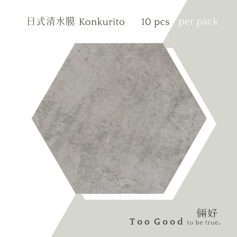 日式清水膜倆好壁貼六角磚牆貼20x23公分(含稅)居家改造 即撕即貼 台灣製造 自黏牆貼 磁磚貼 防