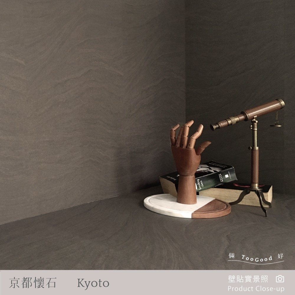 京都懷石倆好壁貼40x100公分(10入1單位) 居家改造 即撕即貼 台灣製造木紋壁貼