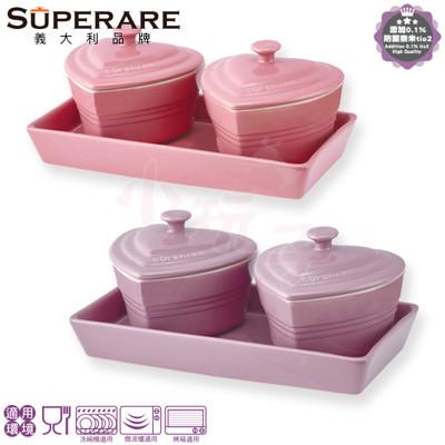 義大利Superare心型抗菌鑄瓷烤盅組 (5.7折)
