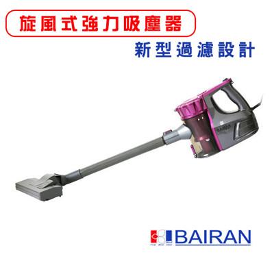 BAIRAN白朗-旋風式強力吸塵器 FBSC-D08 (6.6折)