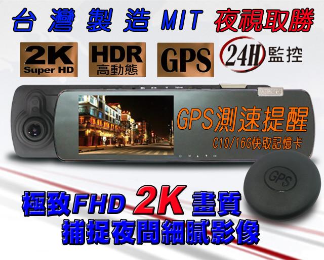 x-magic x6e 行車紀錄器 gps測速提醒 台灣製 極致2k高畫質 hdr高動態 夜視超清晰