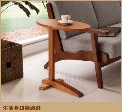 北歐 簡約實木邊桌/咖啡桌 /筆電桌 (三色) (7折)