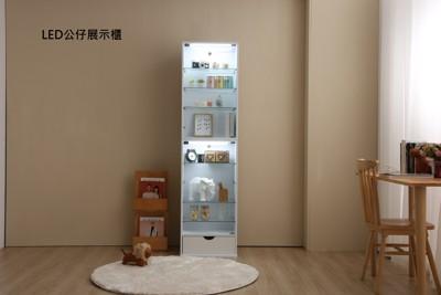 台灣製 LED雙燈展示櫃 公仔櫃 收納櫃-兩色(可分離式附抽屜) (6.1折)