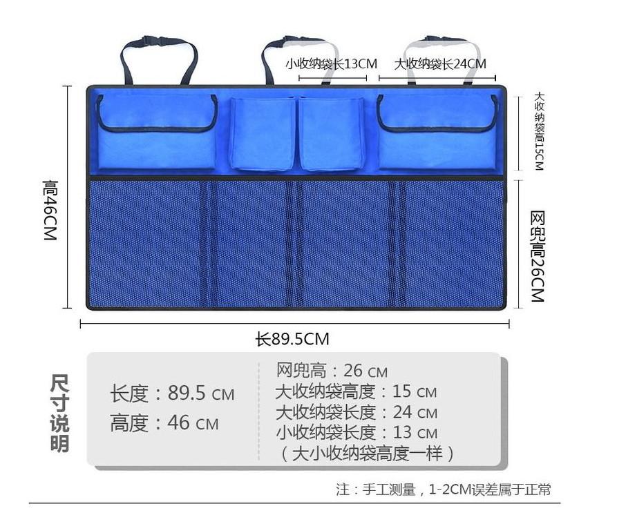 m新款汽車後備箱收納袋大容量帶網兜後座椅背袋卡通雜物儲物袋 (現貨黑色升級款)