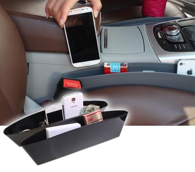 汽車座椅隙縫收納盒 (2.1折)