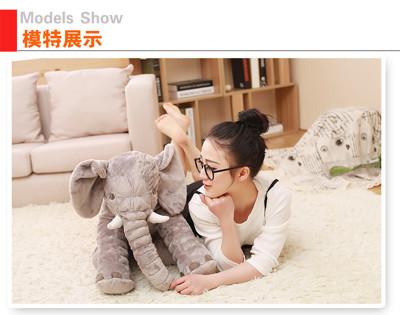 超療癒絨毛大象安撫寶寶睡覺抱枕 (4.2折)
