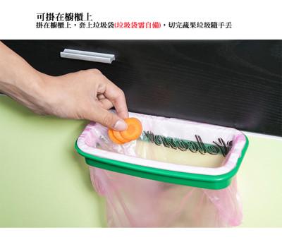 可掛式門背櫥櫃垃圾袋收納架 (2.9折)