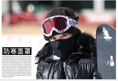 騎車半罩式防塵防寒面罩口罩 (3折)