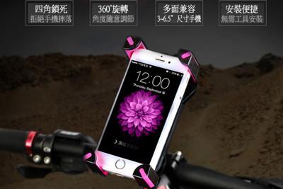 全新360度設計鷹爪固定式自行車手機支架 (1.9折)