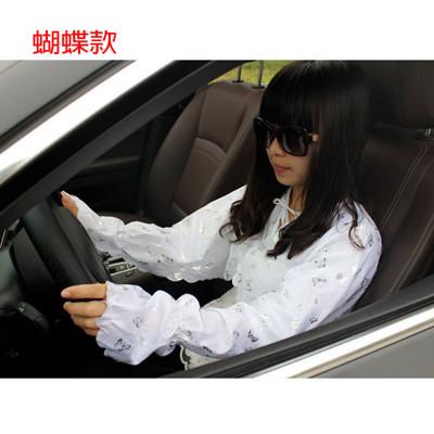 時尚輕薄透氣清涼防曬披肩 (1.2折)