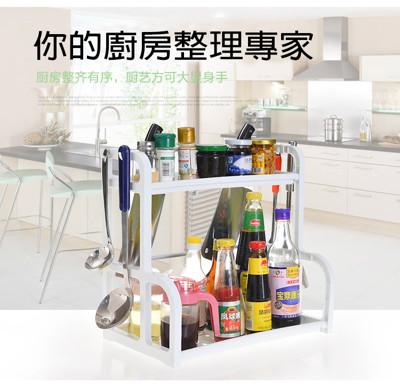 多功能雙層廚房整理收納置物架 (4.3折)