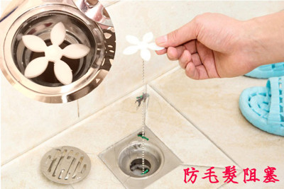 Drain wig小花下水槽清理疏通鉤(一組2入) (3.3折)