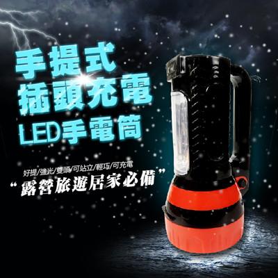 【EASY HOME】手提式插頭充電LED手電筒 (9.7折)