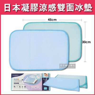 生活良品-雙面凝膠冰涼墊涼感降溫坐墊(加長升級雙面版-寵物墊/汽車椅墊/枕墊)