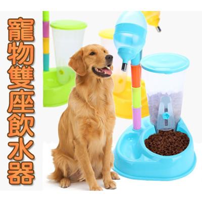 << igoole >>可設定寵物飲水餵食器(1入) (五色)1457 (8.2折)
