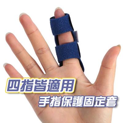 << igoole >> 4指皆適用手指固定保護套骨折肌腱受傷固定夾板 1456-22 (5.8折)