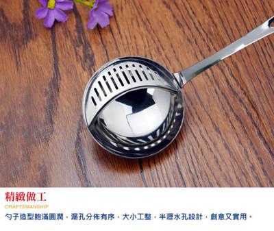 << igoole >> 廚房不銹鋼可掛式多功能火鍋勺漏勺兩用湯勺 #1410 (3.9折)