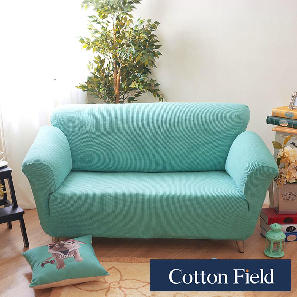 促銷棉花田歐文超彈力雙人彈性沙發套-5色可選