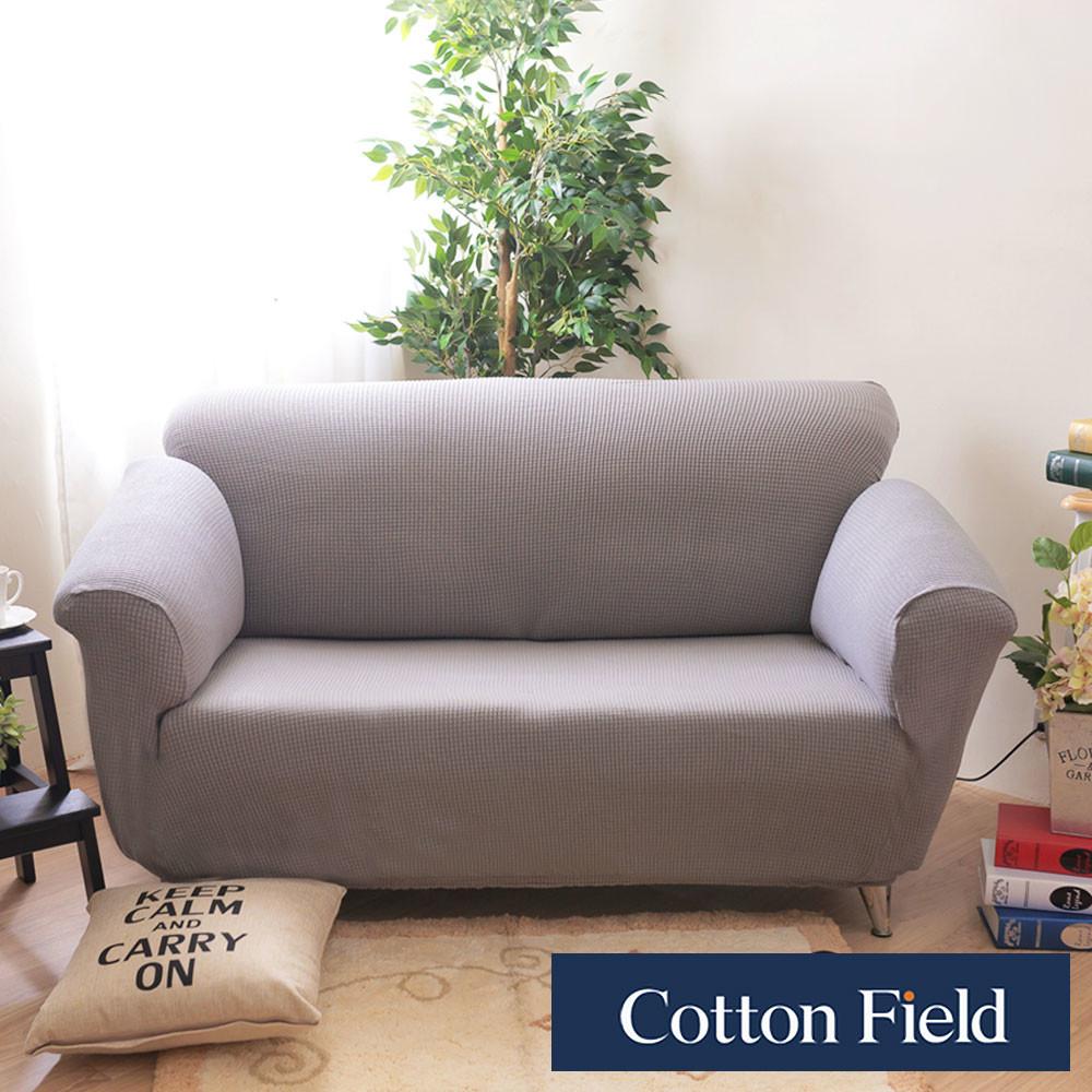 促銷棉花田歐文超彈力1+2+3人彈性沙發套-5色可選