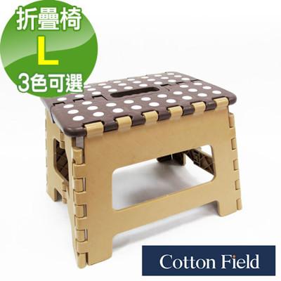 棉花田【繽紛】多功能折疊椅-L(3色可選) (6.7折)