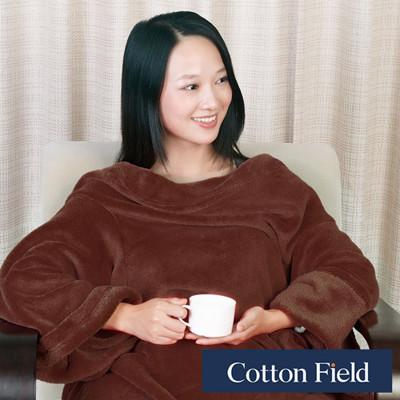 ★促銷★棉花田【樂邁】超細纖維創意袖毯-可可色(137x180cm) (4.3折)