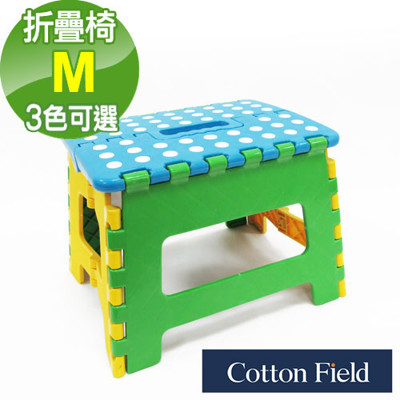 棉花田【繽紛】多功能折疊椅-M(3色可選) (6.4折)