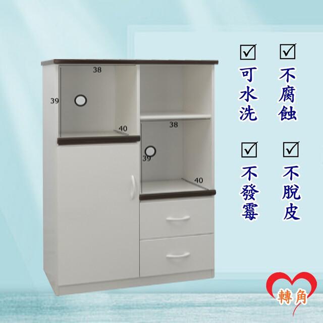 轉角傢俱-塑鋼電器櫃 防水防潮防發霉 (寬83深43高124)