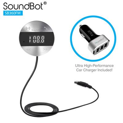 汽車音響救星 美國聲霸SoundBot FM藍牙音樂接收器 藍牙傳輸器 廣播發射器 SB360FM (8.1折)