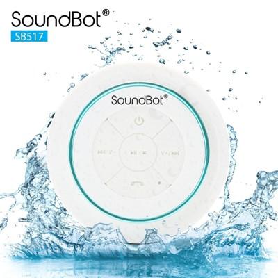 美國聲霸SoundBot SB517 藍牙吸盤防水喇叭 藍芽音箱 防水7級 藍芽音響 (6.2折)