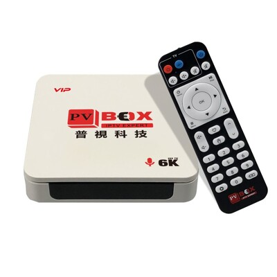 元博普視電視盒 (全規格) 免越獄翻牆 4G(系統記憶體)/32G(儲存記憶體) PVBOX (9.2折)