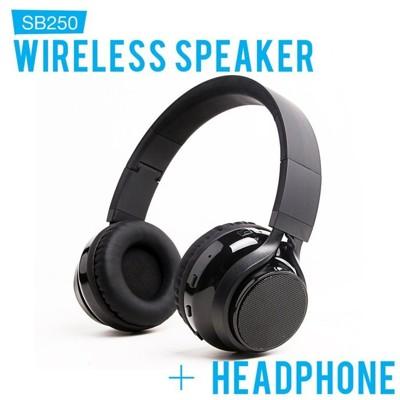 美國聲霸SoundBot SB250 無線藍牙耳罩式耳機 + 無線藍牙喇叭 (6.9折)