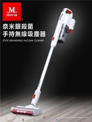 (快速到貨)Mdovia 奈米銀殺菌 手持無線吸塵器 (4折)