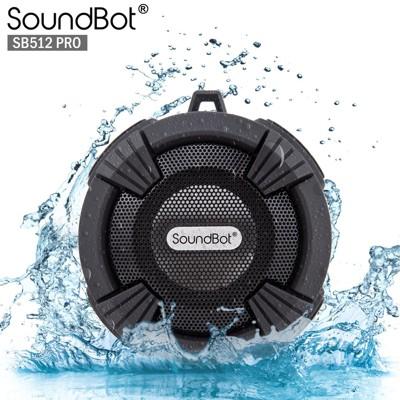 美國聲霸SoundBot SB512PRO 防水防震藍牙喇叭 藍芽喇叭 (6.8折)