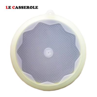 【Le Casserole】立體矽膠保鮮膜 25cm 台灣製 (7折)