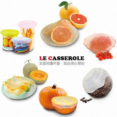 【Le Casserole】立體矽膠保鮮膜 (5.6折)