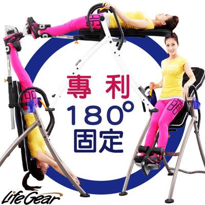 【來福嘉 LifeGear】75303 iControl專利豪華倒立機 (9折)