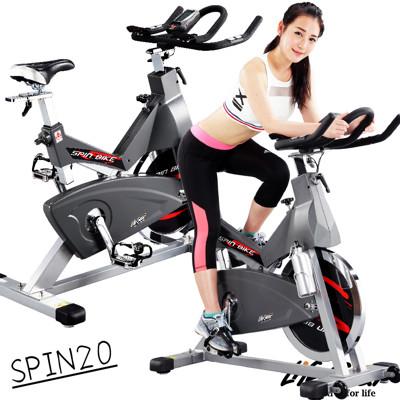 【來福嘉 LifeGear】27890 SPIN20前驅飛輪健身車(高規靜音型) (8.5折)