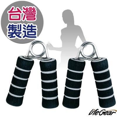 【來福嘉 LifeGear】33150 台製A型握力訓練輔助器 (8.5折)
