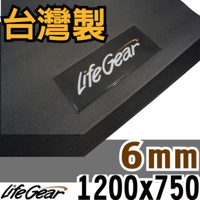 【來福嘉 LifeGear】88300 台製6mm隔音避震防刮瑜珈地墊(中版) (8.9折)